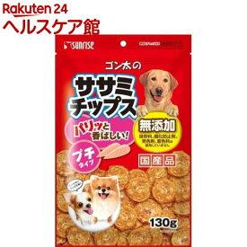サンライズ ゴン太のササミチップス プチタイプ(130g)【ゴン太】