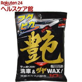 ソフト99 フクピカ 艶 洗車&ツヤWAX W-160 00488(10枚入)【ソフト99】