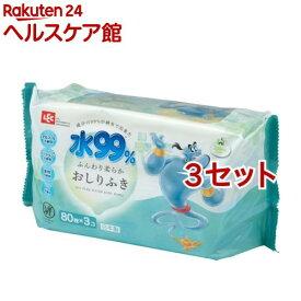 WA 水99%おしりふき アラジン ジーニー(80枚*3個入*3セット)