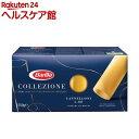 バリラ カネロニ(250g)【pickUP】【バリラ(Barilla)】[パスタ]