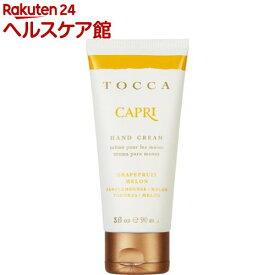 TOCCA(トッカ) ボヤージュ ハンドクリーム カプリ(90ml)【TOCCA(トッカ)】