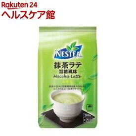 ネスティ 抹茶ラテ(300g)【more30】