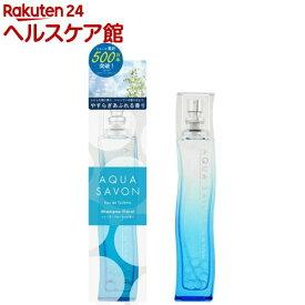 アクアシャボン シャンプーフローラルの香り EDT 正規品(80ml)【アクアシャボン】