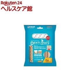 デンティ・3フェアリー 小型犬用 S(21個入)