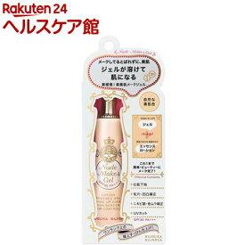 資生堂 マジョリカ マジョルカ ヌードメークジェル 自然な素肌色(25g)【マジョリカ マジョルカ】