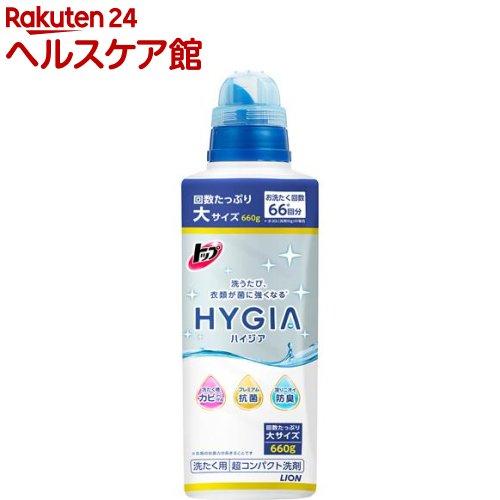 トップ ハイジア 本体 大(660g)【ハイジア(HYGIA)】