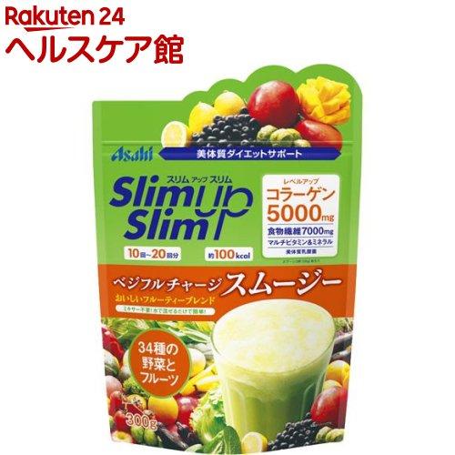 スリムアップスリム ベジフルチャージスムージー(300g)【スリムアップスリム】