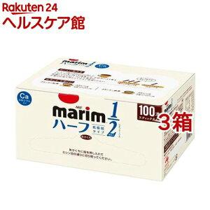 AGF マリーム 低脂肪タイプ スティック(100本入*3箱セット)