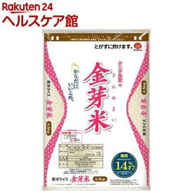 令和元年産 タニタ食堂の金芽米(BG無洗米)(4.5kg)【spts4】【slide_g1】