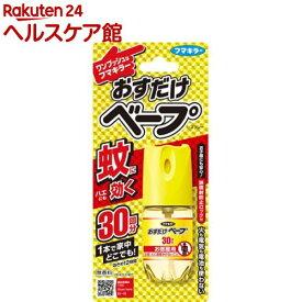 フマキラー おすだけベープ ワンプッシュ式 スプレー30回分 無香料(10ml)【more30】【おすだけベープ】