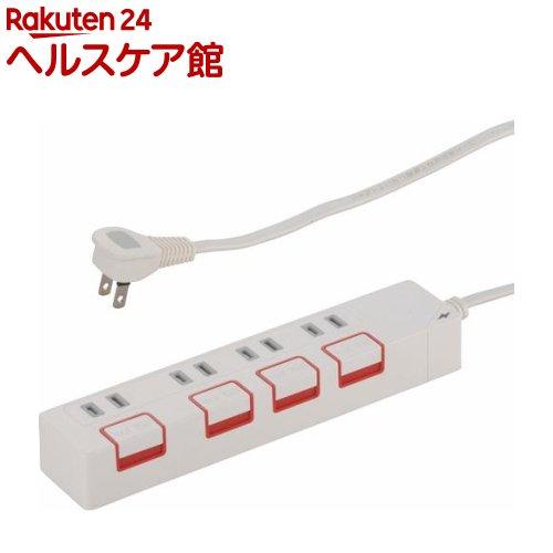 押しボタンスイッチ付き雷ガード節電タップ 4口 2.5m HS-K1188W(1コ入)
