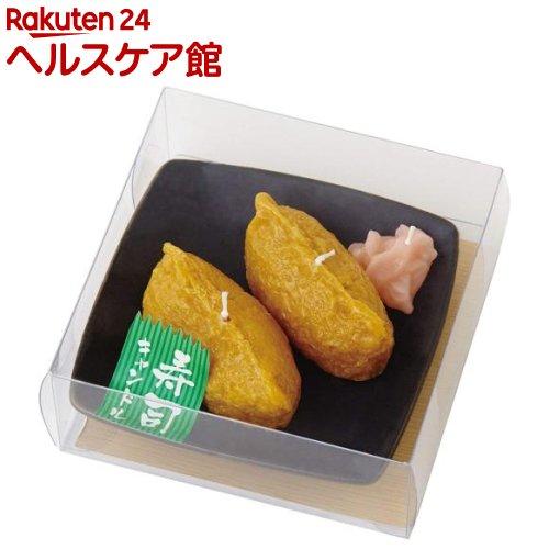 カメヤマ いなり寿司キャンドル ガリ付(1セット)【故人の好物シリーズ】