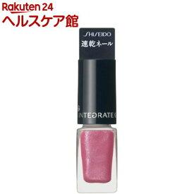 資生堂 インテグレート グレイシィ ネールカラー ローズ331(4ml)【インテグレート グレイシィ】