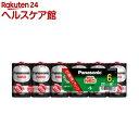 パナソニック マンガン乾電池 「ネオ」 単1形 R20PNB/6VSW(6本入)【パナソニック】