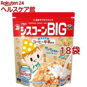 日清シスコ シスコーンBIG コーヒー牛乳風味(180g*18袋セット)【シスコーン】