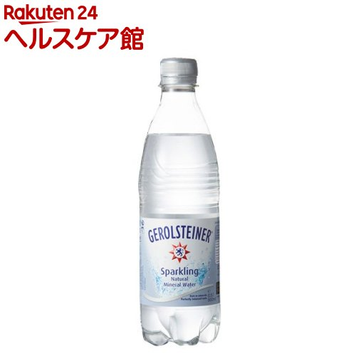 ゲロルシュタイナー 炭酸水(500mL*24本入)【ゲロルシュタイナー(GEROLSTEINER)】[炭酸水 500ml 24本 ミネラルウォーター 水]