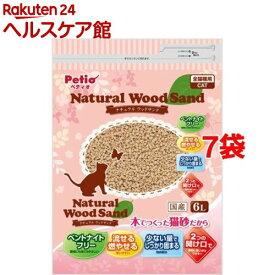 ペティオ ナチュラルウッド サンド(6L*7袋セット)【ペティオ(Petio)】