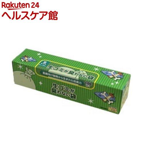 生ゴミが臭わない袋BOS(ボス) 生ゴミ用 箱型 Sサイズ(100枚入)【防臭袋BOS】