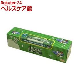 生ゴミが臭わない袋BOS(ボス) 生ゴミ用 箱型 Sサイズ(100枚入)【slide_e3】【防臭袋BOS】