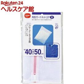 ダイヤ 角型ガードネット SP 大(1コ入)【more30】【Daiya(ダイヤ)】