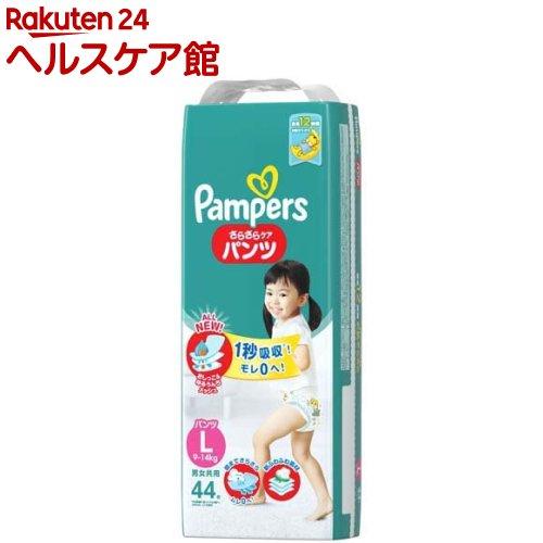 パンパース おむつ さらさらパンツ スーパージャンボ L(L44枚)【mam_p5】【パンパース】
