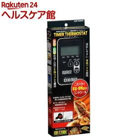 エキゾテラ タイマーサーモ RTT-1(1コ入)【エキゾテラ】