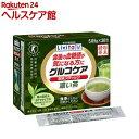 【訳あり】グルコケア 粉末スティック 濃い茶(30包)【グルコケア】