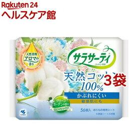 サラサーティ コットン100 グリーンガーデンの香り(56枚入*3袋セット)【サラサーティ】