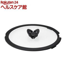 ティファール インジニオ・ネオ バタフライガラスぶた 22cm L99364(1コ入)【ティファール(T-fal)】