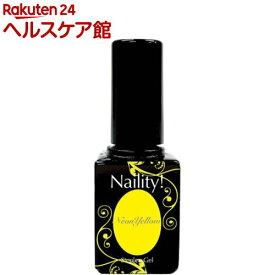 ネイリティー ステップレスジェル ネオンイエロー 083(7g)【Naility!(ネイリティー)】