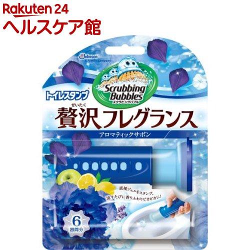スクラビングバブル トイレスタンプ 贅沢フレグランス アロマティックサボン 本体(1セット)【スクラビングバブル】