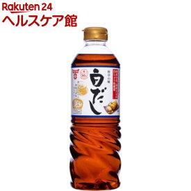 料亭の味 白だし(720mL)【料亭の味】