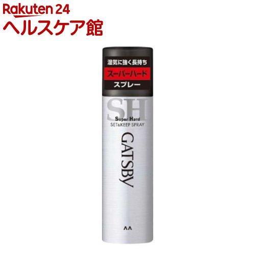 ギャツビー セット&キープスプレー スーパーハード(180g)【GATSBY(ギャツビー)】