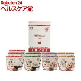 安心米 9食セット(1セット)【spts14】【安心米】[防災グッズ 非常食]