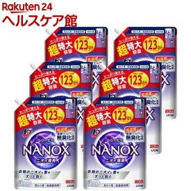 トップ スーパーナノックス ニオイ専用 抗菌 高濃度 洗濯洗剤 液体 つめかえ用 超特大(1230g*6袋セット)【スーパーナノックス(NANOX)】