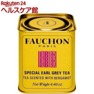 フォション 紅茶アールグレイ 缶入り(125g)【FAUCHON(フォション)】