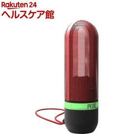 ぺディック UV除菌器 SPORTシリーズ レッド K1501-R(1台)【PEDIC(ぺディック)】