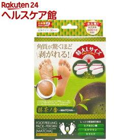 ペロリン 抹茶 2回分 Lサイズ(25mL*4枚入)【ペロリン】