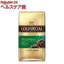 ゴールドスペシャル キリマンジャロブレンドAP(1kg)【ゴールドスペシャル】[コーヒー]