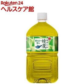 綾鷹(1.0L*12本入)【綾鷹】
