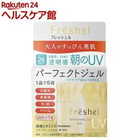 フレッシェル アクアモイスチャージェル(UV)(80g)【Freshel(フレッシェル)】