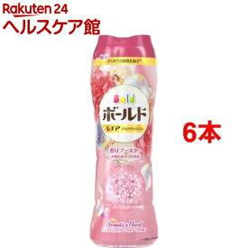 ボールド 香りづけビーズ アロマティックフローラルブーケの香り(520ml*6本セット)【ボールド】