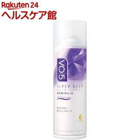 VO5 スーパーキープヘアスプレイ エクストラハード 微香性(330g)【VO5(ヴイオーファイブ)】