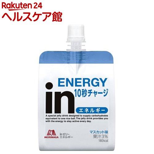 ウイダーインゼリー エネルギーイン(180g)【1_k】【rank】【ウイダー(Weider)】