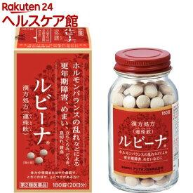 【第2類医薬品】ルビーナ(180錠)【ルビーナ】
