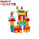 フィッシャープライス 1才からのメガブロック デラックスバッグ150ピース CNM43(1コ入)【メガブロック(MEGABLOKS)】