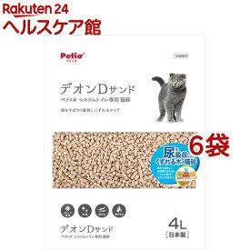 ペティオ 猫システムトイレ用 トイレに流せる猫砂 デオンDサンド(4L*6袋セット)【ペティオ(Petio)】