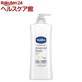 ヴァセリン アドバンスリペアボディローション 無香性(400ml)【ヴァセリン(Vaseline)】