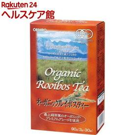 オーガニックルイボスティー(3g*30包入)【オリヒロ】