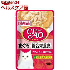 チャオ パウチ 総合栄養食 まぐろ ささみ入り ほたて味(40g)【チャオシリーズ(CIAO)】